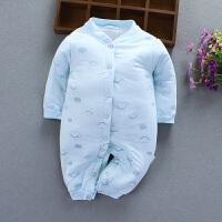 婴儿连体衣春秋冬季纯棉0-3-6月新生儿衣服加厚宝宝夹棉保暖哈衣 云朵封裆 蓝色