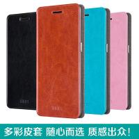 【包邮】莫凡 MOFI 三星 Galaxy J7 2016版手机套 三星 J7+ J7plus J710X 5.5英寸