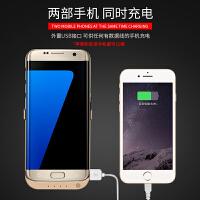 三星s7e背夹电池s6专用充电宝超薄S6e+移动电源S8+plus便携手机壳式S8无线冲电器大容量快 S8+plus