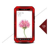 小米max手机壳金属边框max2保护套max3硅胶全包三防小米mix防摔mix2个性创意 小米max三防 红色
