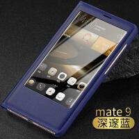 20190721054946446华为mate8手机壳mate10保护套P20pro翻盖式m9全包边mate7智能皮套