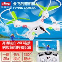 雅得遥控飞机迷你耐摔FPV实时航拍WIFI四轴飞行器 玩具遥控飞机无人直升机