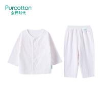 全棉时代 婴儿针织长袖套装1套装