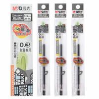 晨光0.38mm中性笔笔芯 6101葫芦头水笔芯 财务用黑色笔芯 20支装