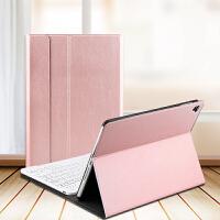华为平板m5青春版蓝牙键盘保护套10.1英寸全包无线鼠标套装M5 pro 10.8皮套外接电脑带外壳