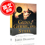 预售 枪炮、病菌与钢铁 人类社会的命运 贾雷德・戴蒙德 Jared Diamond 人类学 社会历史 英文原版 Gun