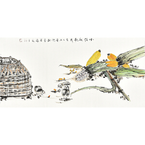 中国工艺美术家协会会员 砚飞《小院秋歌》gh04244