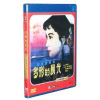 老电影碟片DVD光盘 多彩的晨光 1DVD 江雨声 龚雪 张铁林
