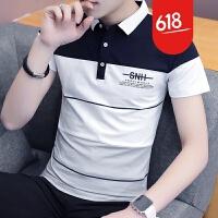 男士短袖T恤韩版青年潮流翻领polo衫2018夏季新款衬衫领半袖体恤NS03