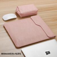 微软surface pro 4 5 3保护套lap平板电脑包book内胆包配件 +电源包