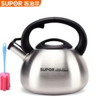 苏泊尔烧水壶304不锈钢加厚鸣笛鸣音开水壶大容量3.5L电磁炉燃气通用 SS35N1