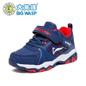 大黄蜂童鞋 秋冬季男童运动鞋 儿童二棉鞋小孩鞋子旅游鞋4-5-11岁