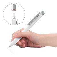 Apple pencil笔套苹果iPad笔防丢保护套air3平板电脑自动伸缩笔筒pro10.5/12 Apple pe