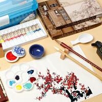 国画工具套装颜料12色18色24色初学者毛笔小学生入门 书画专用专业国画工具箱