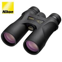 正品行货 尼康尊望 PROSTAFF 7S 8X42 10X42高倍便携式双筒望远镜 高倍微光夜视望远镜