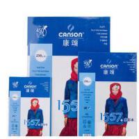 康颂casnon 1557 水彩纸 水彩速写本 250g A5 A4 A3 可选