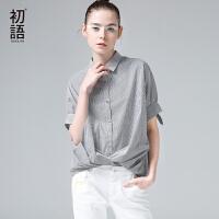 初语 春季新品 绑带袖口条纹中袖衬衫