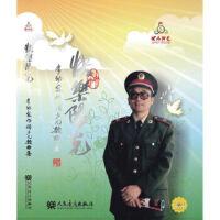 正版-快乐阳光-李幼容作词少儿歌曲集-(附CD.DVD各2张) 李幼/9787103052013