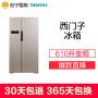 SIEMENS/西门子BCD-610W(KA92NV03TI)对开门冰箱家用对门风冷无霜