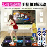 多用途健身运动减肥跳舞机家用跳舞毯双人体感游戏机 电视接口电脑两用