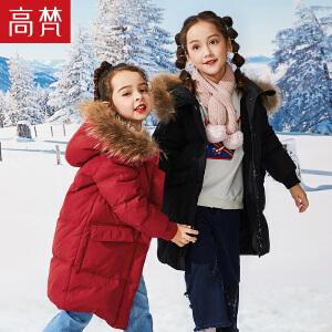 高梵童装2018中长款儿童羽绒服貉子毛领女童男童宝宝品牌正品新