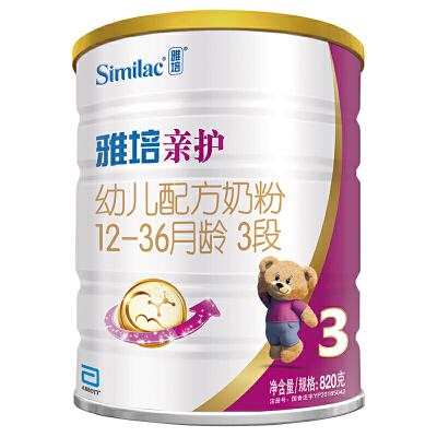 【18年5月生产】西班牙原装进口雅培亲护幼儿配方奶粉3段820克罐装新包装