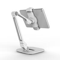 多功能手机支架懒人桌面平板电脑架子 苹果ipad床头支架