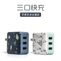 【新品】 3USB快速手机充电头 3C安卓适用苹果快充闪充便携充电器