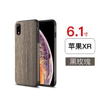 iphone7手�C�ぬO果8plus防摔XR硅�z6s��木�yxs max��意潮牌iPhonexsmax 【�O果XR 黑玫瑰】