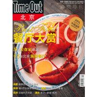 TIME OUT北京(餐厅大赏)(2011.01.21-02.03 第02期 总第249期)
