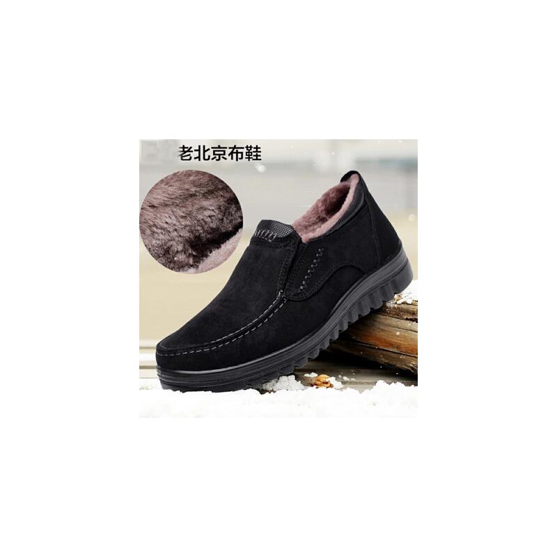 冬季老北京布鞋男棉鞋加绒加厚保暖鞋中老年父亲鞋大码防滑男鞋45