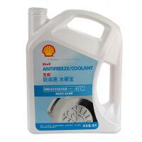壳牌(Shell)防冻液 长效汽车冷却液 冬季水箱宝 红色 -45度