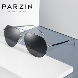 帕森尼龙偏光太阳镜男士金属大框驾驶镜潮墨镜蛤蟆镜时尚8173