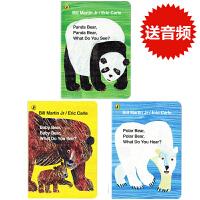 廖彩杏书单英文原版绘本Polar Panda baby Bear What do you see北极熊看到了什么 3册