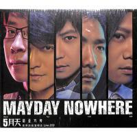 5月天-诺亚方舟世界巡回演唱会LIVE(2CD)
