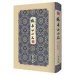 苏长公小品-------拾瑶丛书       苏轼小品文中的真性情,体现了他一直推崇的艺术的自由境界。
