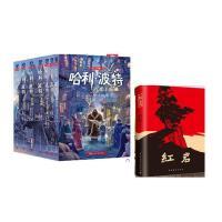哈利波特全套7册(十五周年纪念版全集1-7册)J.K.罗琳著含哈利・波特 与魔法石6-12岁外国儿童文学幻想哈利波特+