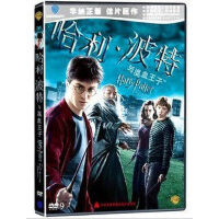 哈利波特与混血王子 银版盒装D9 DVD第六部 华纳绝版 银版限量