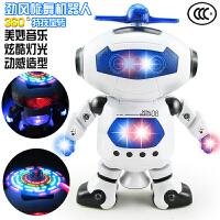 太空跳舞电动机器人 劲风炫舞者 360度智能灯光音乐红外线炫舞旋转机器人玩具