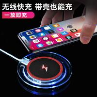 乔威苹果8无线充电器手机iphonex三星S8快充安卓通用QI标准vivo8plus