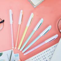 爱好47331摩易擦水笔 0.5热可擦中性笔 黑色/晶蓝色磨磨擦笔 12支