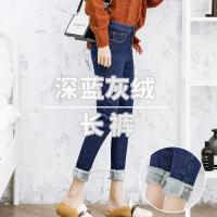 2018冬季新款外穿高腰加厚加绒牛仔裤女长裤保暖韩版弹力小脚裤子