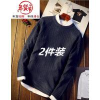 秋冬季毛衣男圆领纯色套头毛线衣男士韩版修身学生长袖针织衫潮流