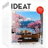 法国IDEAT杂志 订阅2021年 下单时请备注年份 E124 家居装饰装修设计 家具 产品设计杂志