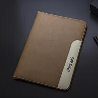 苹果ipad4保护套ipad2超薄全包皮套new ipad3休眠支架保护壳