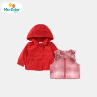 【1件2折】马卡乐童装22春新款女童宝宝时尚夹棉两件套风衣外套