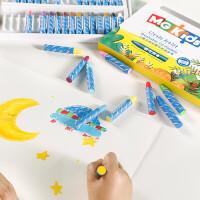 晨光子弹头油画棒 可洗蜡笔套装 彩色绘画笔 涂鸦笔 91151(12色)91152(24色)91153(36色)