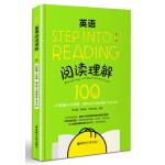 Step into reading:英语阅读理解100篇(六年级+小升初)(赠动画学习视频课程+英文字帖)(第二版)