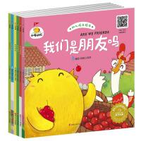 小鸡快跑系列 第三辑全6册3-6岁幼儿情绪管理绘本 经典英文双语儿童绘本童书 绘本图画书0-3-6岁少儿励志与成长读物小