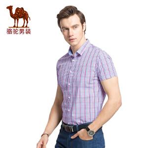 骆驼男装 夏季新款无弹几何图案格子布休闲男青年短袖衬衫